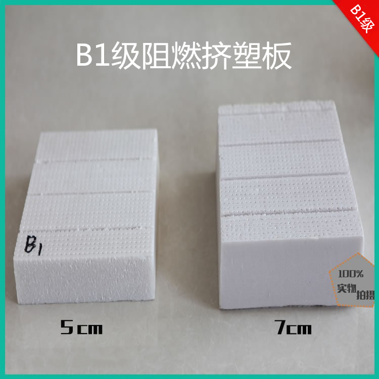 http://www.ounuojiancai.com/data/images/product/20190903094624_487.jpg
