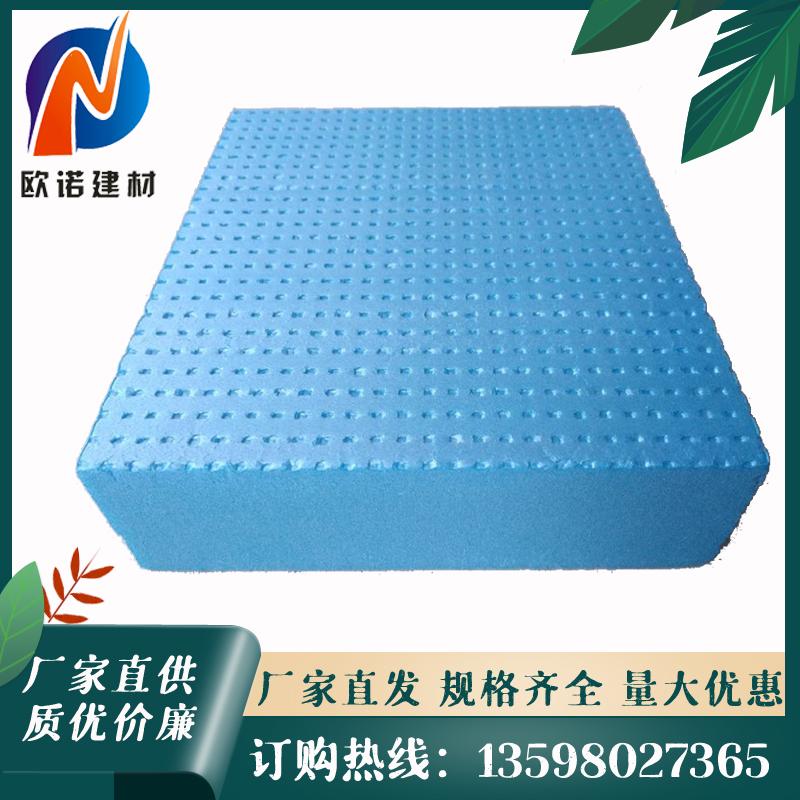 冷库挤塑板保温做法