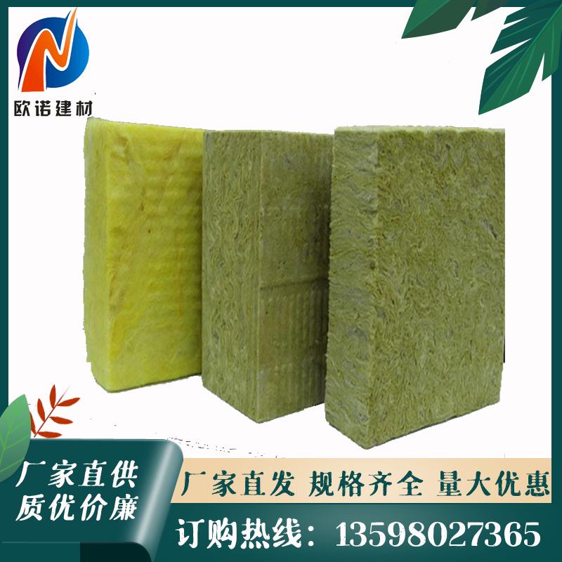 岩棉保温板的特点