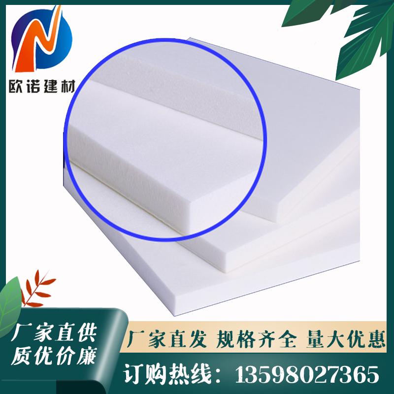 白晶挤塑板
