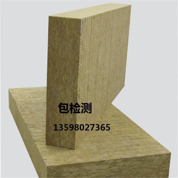 焦作岩棉板