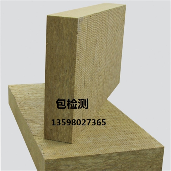 浚县岩棉板