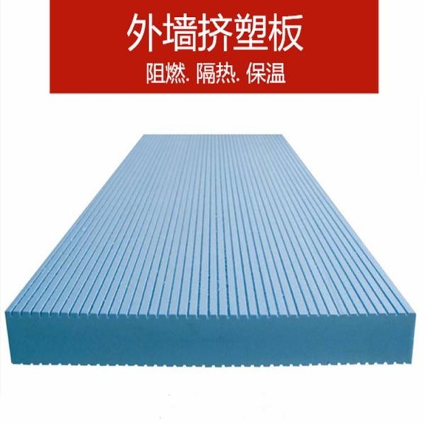 建筑专用挤塑板