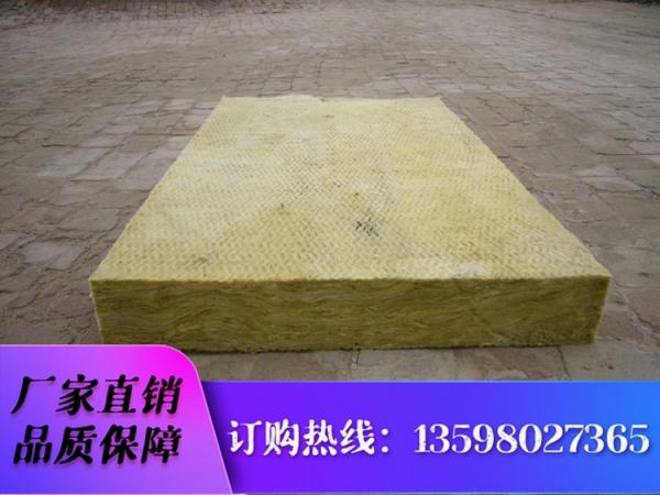 河南岩棉板技术标准
