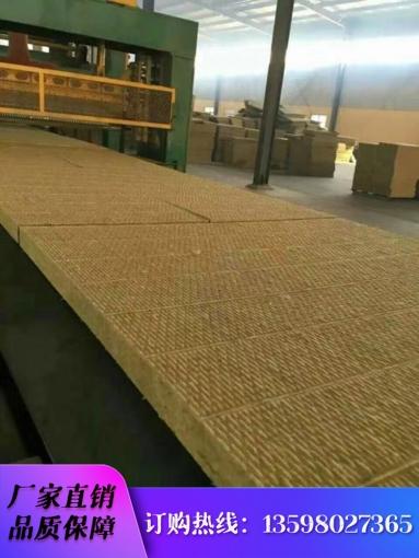 河南阻燃岩棉板生产厂家