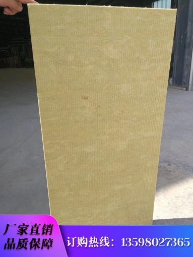 河南岩棉板公司