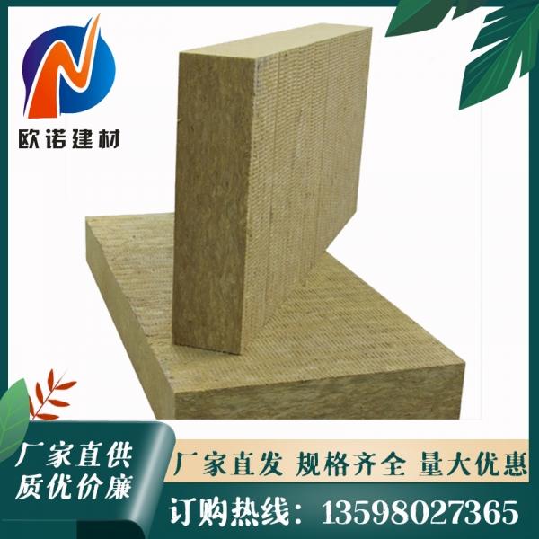 岩棉板重量
