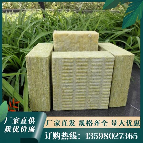 岩棉板是什么材料