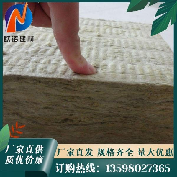 国标岩棉板的比重