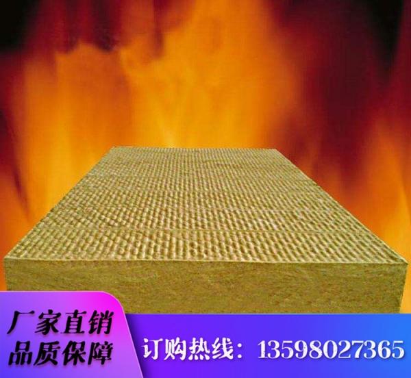 防火岩棉板价格